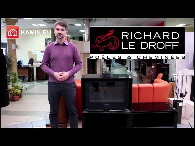 Печь Hexyum 01 от Richard Le Droff (Франция). Эстетика тепла от компании Домотехника.
