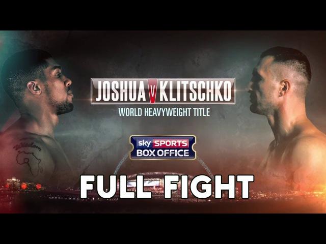 Anthony Joshua v Wladimir Klitschko Full Fight 29th April 2017