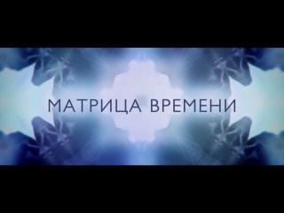 Матрица времени / Before I Fall / Русский трейлер (2017)