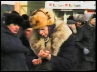 Ольга Чернышева / Olga Chernysheva - Сурок / Marmot (1999)