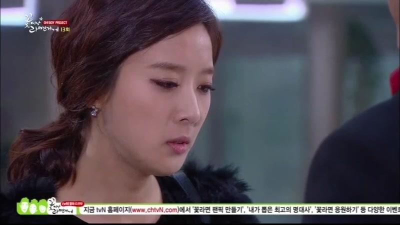 Красавчики из лапшичной серия 13 из 16 2011 г Южная Корея