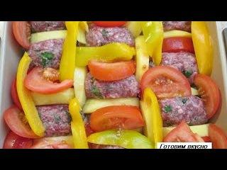 ИЗМИР КЁФТЕ. Кёфте с картофелем, помидорами и перцем в духовке