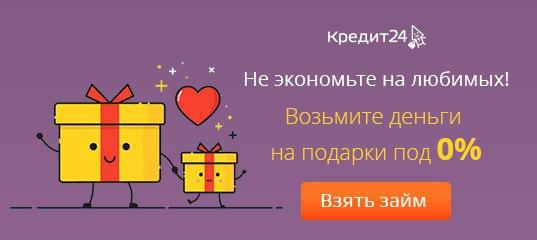 Http://www.kredit24.kz/zaim
