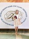 Личный фотоальбом Дарьи Амбарцумян