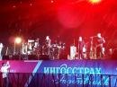 Москва Стадиум Лайф репетиция перед выступлением Андрея Макаревича