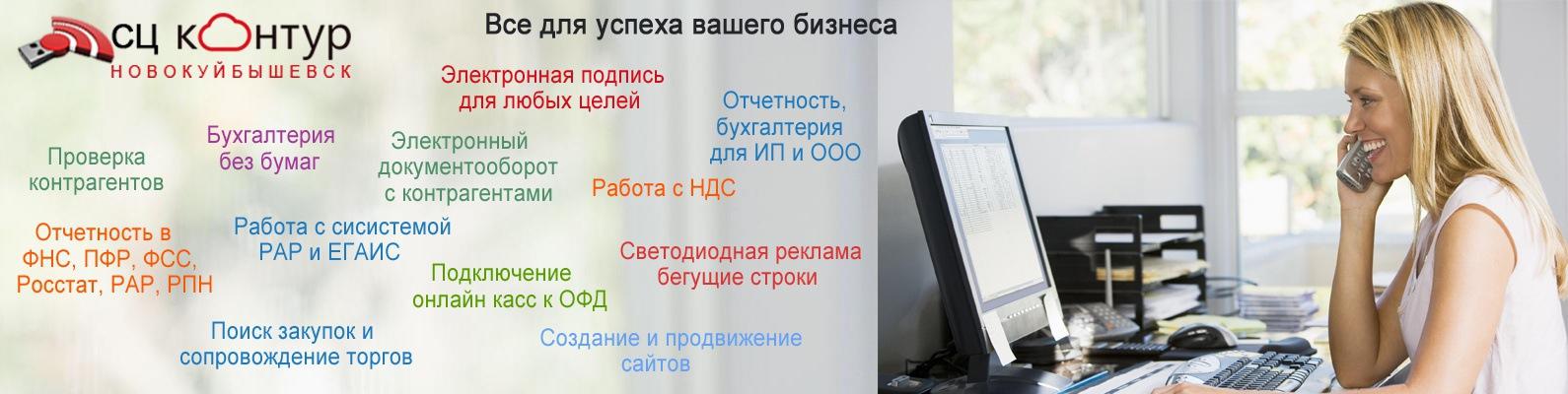 Курительные смеси Сайт Пермь Гашиш online Ульяновск