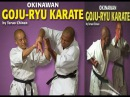 Okinawan Goju-Ryu Karate Vol1