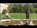Фрагмент 8 х/ф Вместо меня (2000) Россия, реж. Ольга Басова, Владимир Басов-мл.