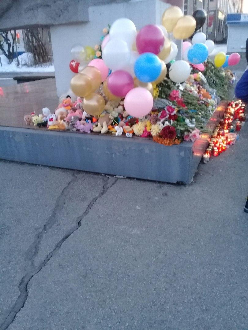 3Pr6oYikOMw - #Кемерово,БеловоСВами! Жители города Белово, Кемеровской области тоже не остались равнодушными.