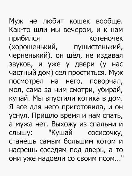 Фото №456243634 со страницы Нади Касиловой
