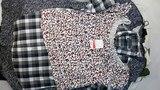 0870 C&ampA Textil summer (12 kg) 2пак - летний модный микс мж C&ampA сток