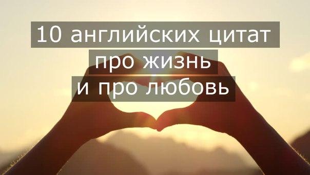 Картинки про любовь со смыслом на английском