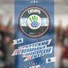 Иркутский Региональный  Волонтерский Центр