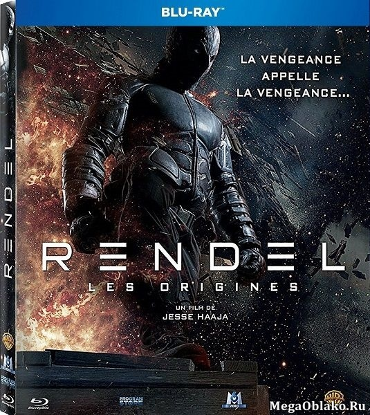 Рендель / Rendel (2017/BDRip/HDRip)
