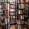 📖 Очёрская районная библиотека