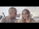 Alyosha Влад Дарвин - Больше Чем Любовь