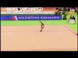 Александра Солдатова, мяч - риск