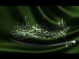 Жизне Али ибн Абу Талиб (р.а.)