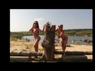 Ставрополь База отдыха Пляж