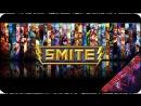 Smite EP 138 Стрим Смайт на сон грядущий