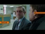 (RUS) Трейлер 1 сезона сериала Фарго / Fargo.