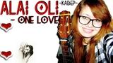 ALAI OLI - ONE LOVE COVER Lesya White