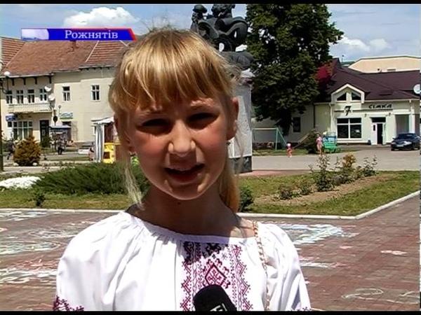 На Рожнятівщині провели заходи до Дня захисту дітей