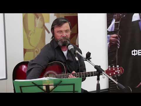 Борис Федерягин. Концерт в библиотеке им. Пушкина