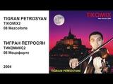 08 MEZCOFORTE 2 - TIGRAN PETROSYAN - МЕЦОФОРТЕ 2 - ТИГРАН ПЕТРОСЯН