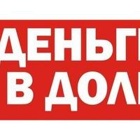у кого долги по займам отзывы займ под залог птс в москве без московской прописки