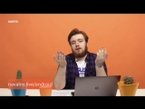 «Навальный LIVE Радио»