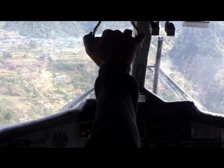 Посадка в Лукле Landing at Lukla airport, Nepal