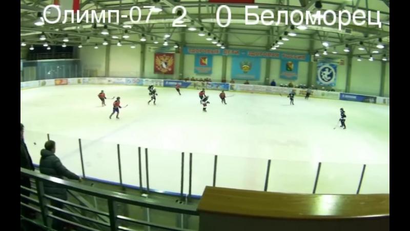 Беломорец(Северодвинск) - Олимп-07(Майский) 2-7