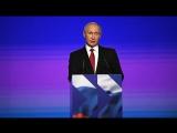 Выступление Путина на форуме активных граждан