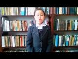 Андреева Юлия, д. Бишево, ученица 2 класса, 8 лет. Первый стих.