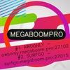MegaBOOMPRO