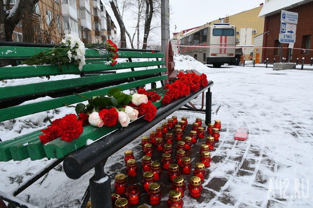 Пожар в Кемерово: число жертв, свидетельства очевидцев и официальные данные