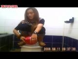 Thai public WC