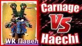 War Robots Carnage (2 Thunder) MK1 12 lvl VS Haechi (3 Storm) MK1 12 lvl . 500м, 200м, 11м.