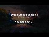 DreamLeague Season 9 CIS Qualifier: Gambit vs Team Empire