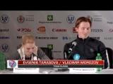 2018_Чемпионат мира - Пресс-конференция после КП + жеребьевка на ПП