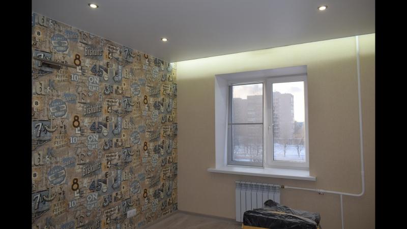 Комлексный ремонт квартиры