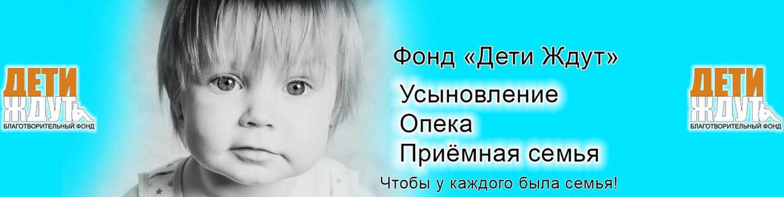 фото звёзд для детей