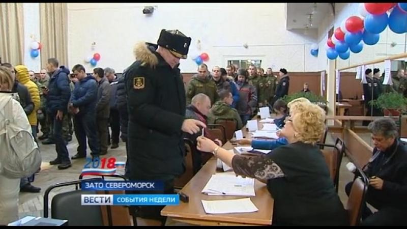 18.03.2018 - Заполярье выбирает Президента России - ГТРК Мурман