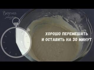 Оладьи _ Оладушки со 100% успехом! Пышные и Безумно Вкусные~ Умный Дом ~