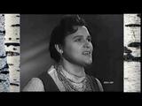 XVI.191.Людмила Зыкина-Восемнадцать лет 20-50-е