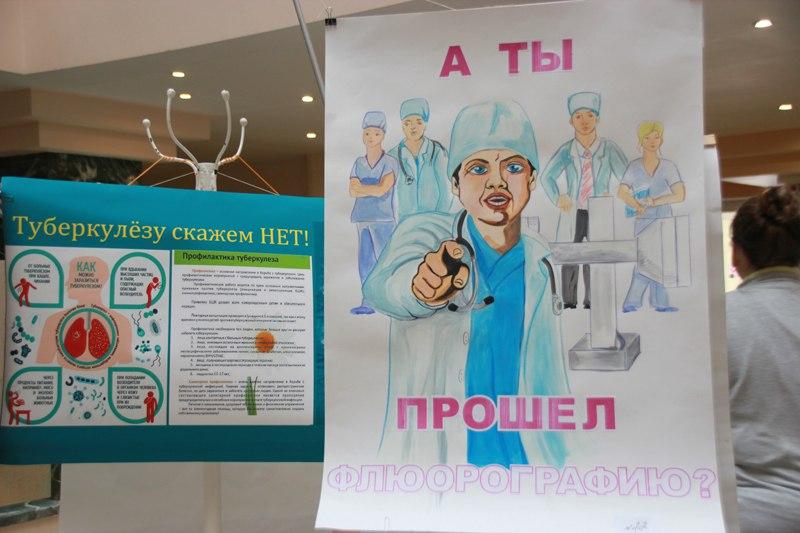Туберкулез картинки для школьников
