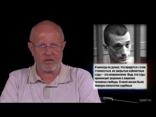 Goblin News 070 Экологическая катастрофа в Крыму, чайки-убийцы, Павленский против Франции [720p]
