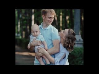 1 июля Семейная фотосьемка