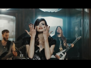 EXIT EDEN - Incomplete (Backstreet Boys Cover) _ Napalm Records